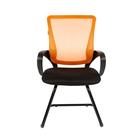 Офисное кресло Chairman 969V, TW оранжевый