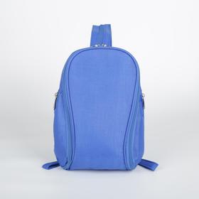 Рюкзак молодёжный, отдел на молнии, 2 наружных кармана, цвет васильковый