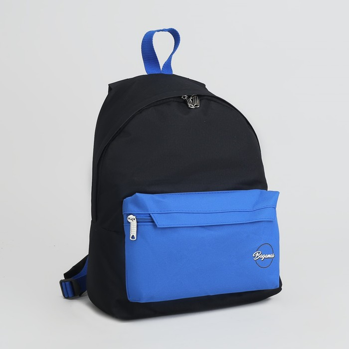 Рюкзак молодёжный, отдел на молнии, наружный карман, цвет чёрный/голубой