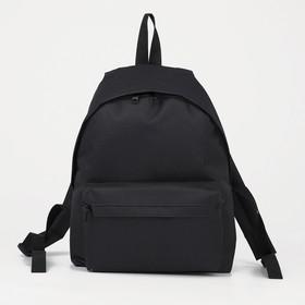 Рюкзак молодёжный, отдел на молнии, наружный карман, цвет чёрный Ош