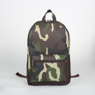 Рюкзак молодёжный, отдел на молнии, наружный карман, камуфляж/хаки