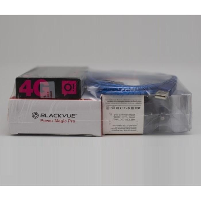 Комплект Blackvue для подключения WI FI, Over the Cloud: Power Magic Pro, разветвитель, модем   3411