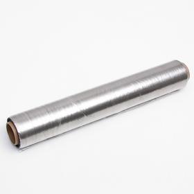 Стретч-плёнка эконом (бизнес), 500 мм х 110 м, 1,2 кг, 23 мкм
