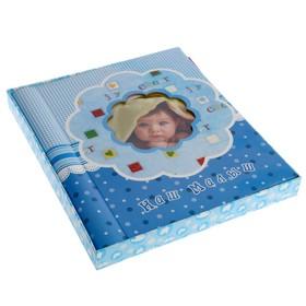 Фотоальбом магнитный 10 листов + 20 тематических страниц Diesel Our baby 10 23х28 см