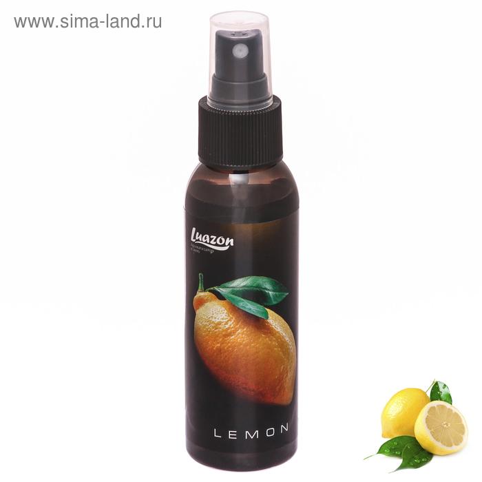 """Ароматизатор спрей """"Лимон"""", 100 мл"""