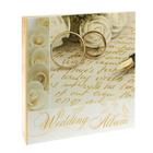 Фотоальбом на 500 фото 10х15 см Big Dog Wedding rings