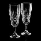 Набор бокалов для шампанского 160 мл Angela, 2 шт