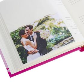 Фотоальбом на 200 фото 10х15 см Big Dog Spring paints книжный переплет - фото 7278281