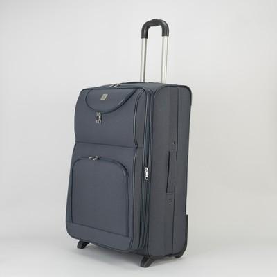 Чемодан большой с расширением, отдел на молнии, 2 наружных кармана, 2 колеса, цвет серый