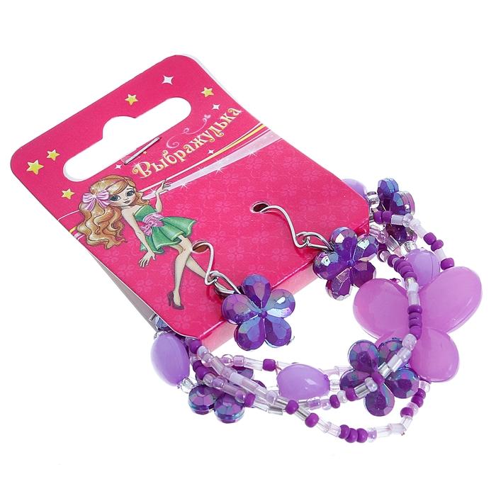 """Набор детский """"Выбражулька"""" 2 предмета: серьги, браслет, бабочки радужные, цвет МИКС"""