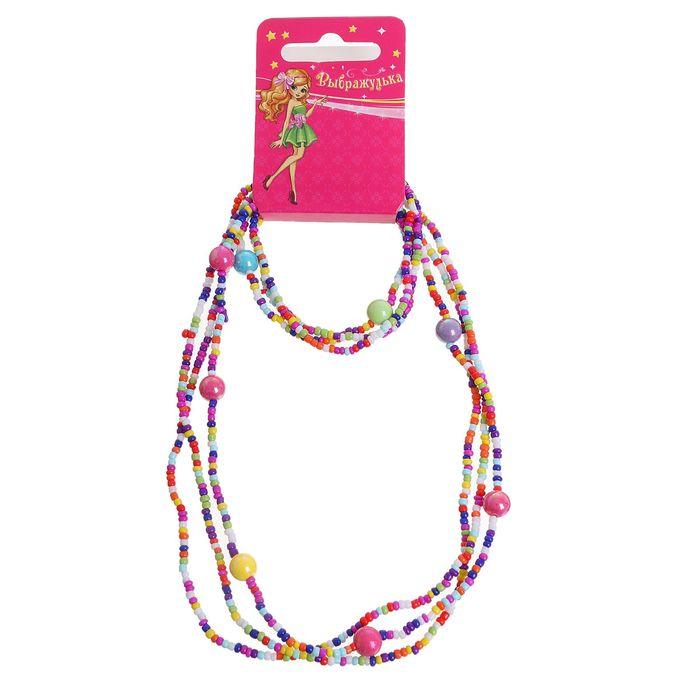 """Набор детский """"Выбражулька"""" 2 предмета: бусы, браслет, малютка, шарики цветные, цвет МИКС"""