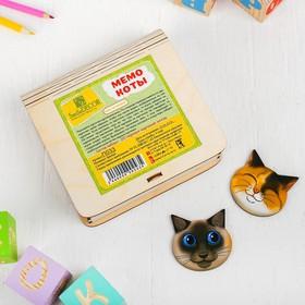 Игра для тренировки памяти «Мемо. Коты»