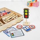 Набор дорожных знаков 20 шт., 8.5–10 см, с карточками, 8 × 7 см - фото 105641116