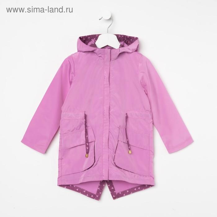 Парка для девочки, рост 122 см, цвет розовый, принт цветы ДЛ-805