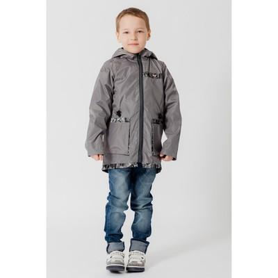 Парка для мальчика, рост 116 см, цвет серый 808