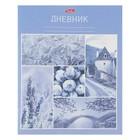 """Дневник для 1-11 класса, мягкая обложка """"Цветные грезы"""", тиснение, 40 листов"""