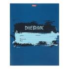 Дневник для 1-11 класса, мягкая обложка ScratchBook, тиснение, 40 листов