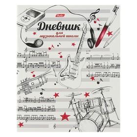 Дневник для музыкальной школы, мягкая обложка, «Рисунки чернилами», со справочным материалом, цветной блок, 48 листов
