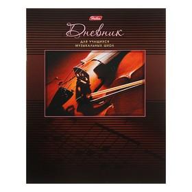 Дневник для музыкальной школы, мягкая обложка, «Скрипка», со справочным материалом, цветной блок, 48 листов