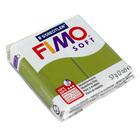 Полимерная глина запекаемая 57г FIMO soft, оливковый 8020-57