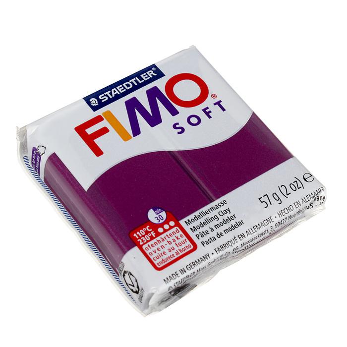 Пластика - полимерная глина FIMO soft, 57 г, королевский фиолетовый