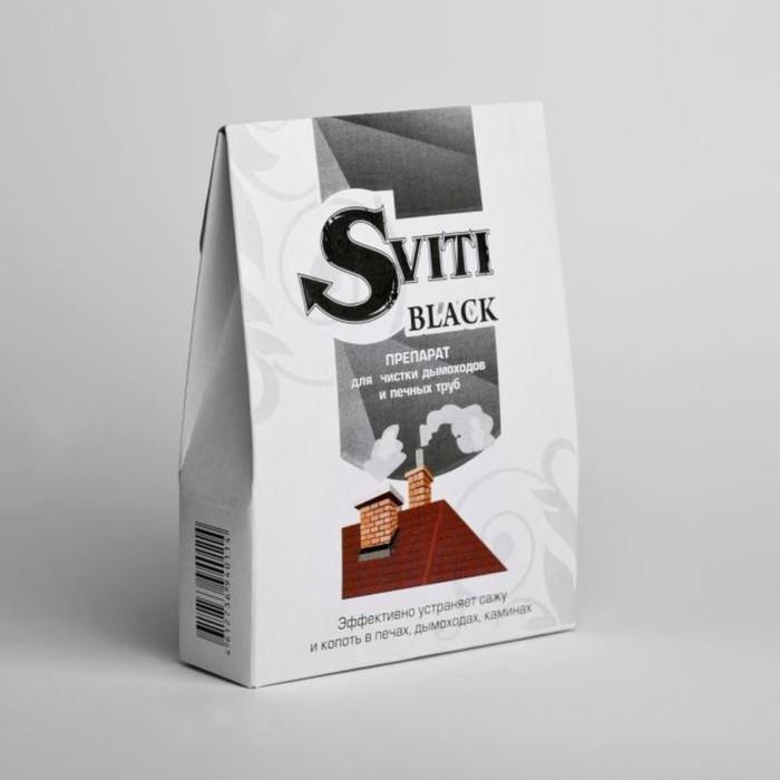 Препарат для чистки труб и дымоходов SVITI BLACK, 100 г