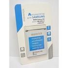 Аккумулятор Maverick SAMSUNG EBL1G6LLU i9300 Li-i 2100mAh