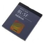 Аккумулятор NOKIA BL-5F N95/93i/6290/E65