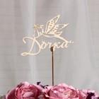 Топпер «Дочка», стандарт, 12x8 см