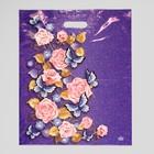 """Пакет """"Бабочки на сиреневом"""", полиэтиленовый с вырубной ручкой, 38 х 45 см, 60 мкм - фото 308292093"""