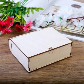 Шкатулка - пенал, маленький 4x11x12