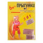 Детский тренажёр «Прыгунки № 1», цвет хаки - фото 105448388