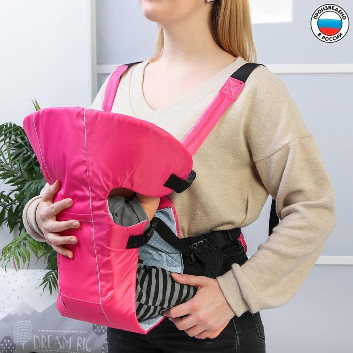 Рюкзак-кенгуру «Иришка», цвета МИКС