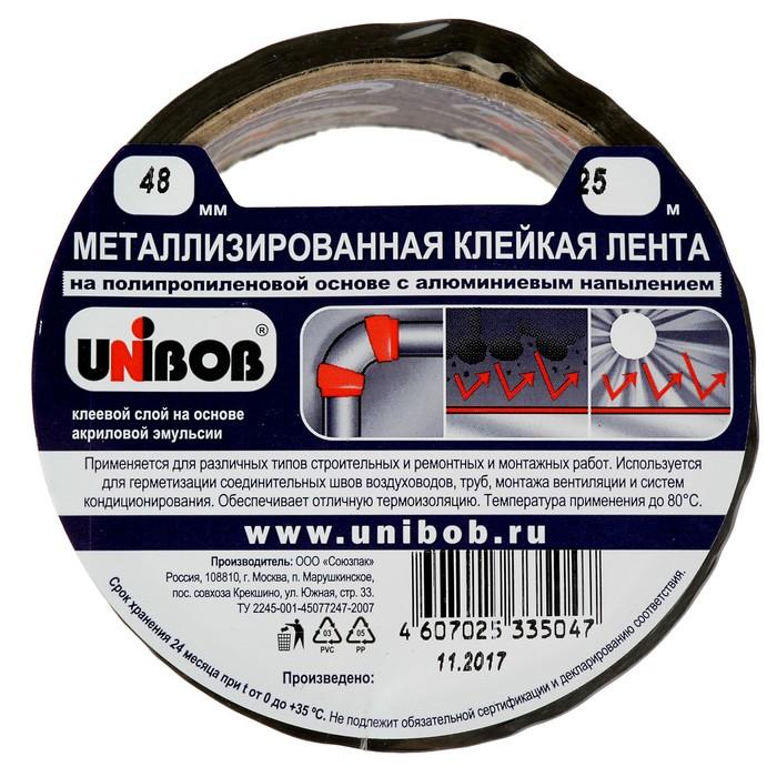 Металлизированная клейкая лента UNIBOB 48мм х 25м