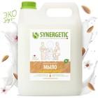 """Жидкое мыло """"Synergetic"""" Миндальное молочко, 5 л"""