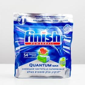 Таблетки для мытья посуды в посудомоечных машинах FINISH Quantum Max Анти-жир, 54 шт