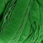 "Пряжа ""Adelia Ruff"" 100% акрил 60м/150гр (29 яр,зелёный)"