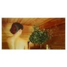 Картина для бани «Девушка с веником», 25х50 см