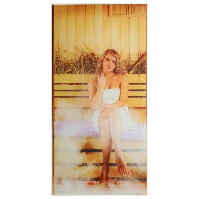 Картина для бани «Девушка в парной», 25х50 см