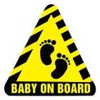 "Магнит на авто ""Baby on board"""