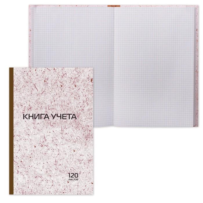 Книга учета А4, 120 листов, клетка STAFF, твёрдая обложка