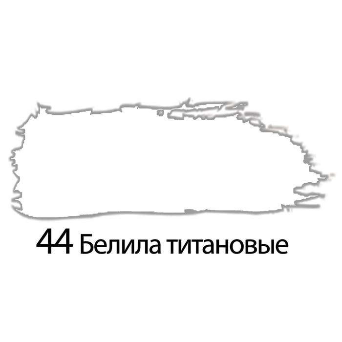 Краска акриловая BRAUBERG, 250мл «Белила титановые»