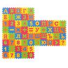 Коврик-пазл «Буквы, цифры и значки», 60 элементов - фото 105597115