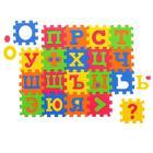 Коврик-пазл «Буквы, цифры и значки», 60 элементов - фото 105597116