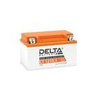 Аккумуляторная батарея Delta СТ1210.1 (YTZ10S)12V, 10 Ач прямая(+ -)