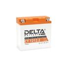 Аккумуляторная батарея Delta СТ1212.2 (YT14B-BS)12V, 14 Ач прямая(+ -)