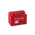 Аккумуляторная батарея Red Energy DS 12-09(YTX9-BS, YTX9)12V, 9Ач прямая(+ -)