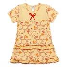 Сорочка для девочек, рост 116-122 (34) см, цвет жёлтый