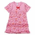 Сорочка для девочек, рост 104-110 (30) см, цвет розовый
