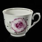 """Чашка 300 мл """"Зимний день. Розовые розы"""", отводка золотом"""